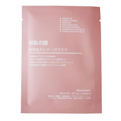 Mặt Nạ Rwine Beauty Stem Cell Placenta Mask