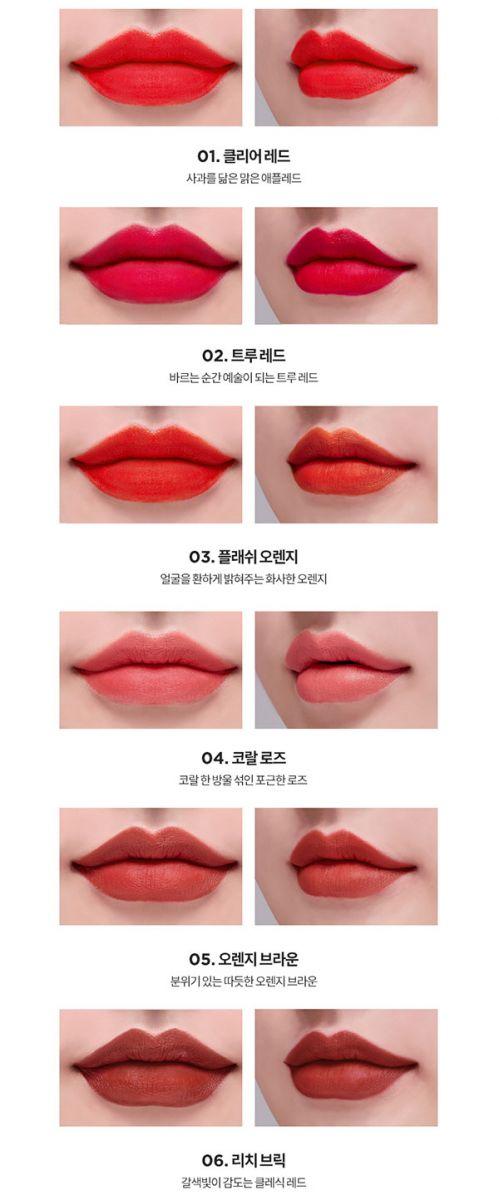 Son Môi G9-Skin First V-Fit Lip Stick