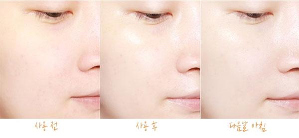 Mặt Nạ Ngủ Dưỡng Da Hanyul Yuja Sleeping Mask