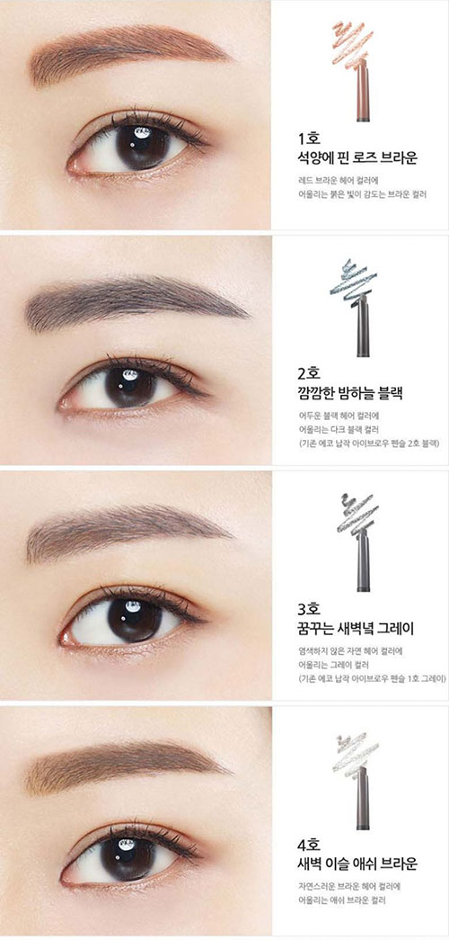 Chì Kẻ Mày Ngang Innisfree Auto Eyebrow Pencil