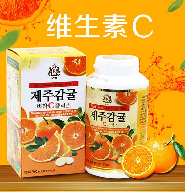 Viên Uống Vitamin C Nguyên Chất Từ Đảo Jeju - Jeju Tangerine Vita C Plus 500g