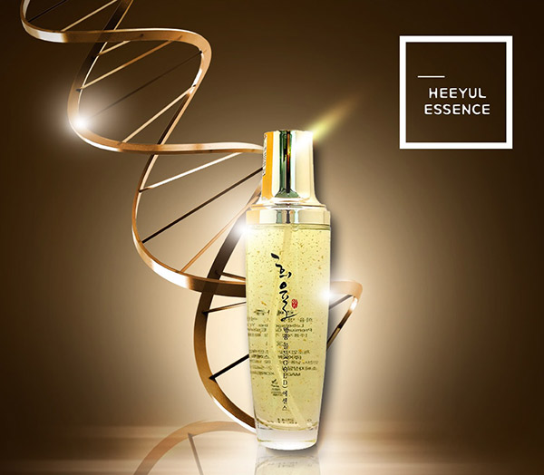 Serum Lebelage Heeyul Premium Gold Essence 130ml