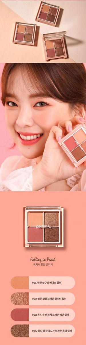 Bảng Phấn Mắt Peach C Eye Shadow Palette