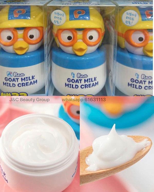 Kem Dưỡng Da Goat Milk Mild Cream