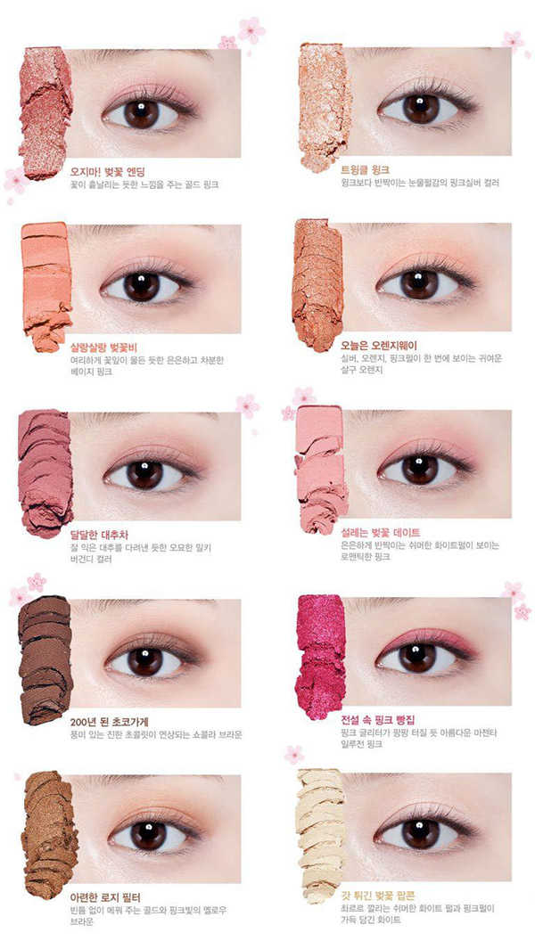 ​ Phấn Mắt Etude House Play Color Eyes Cherry Blossom  Click and drag to move ​