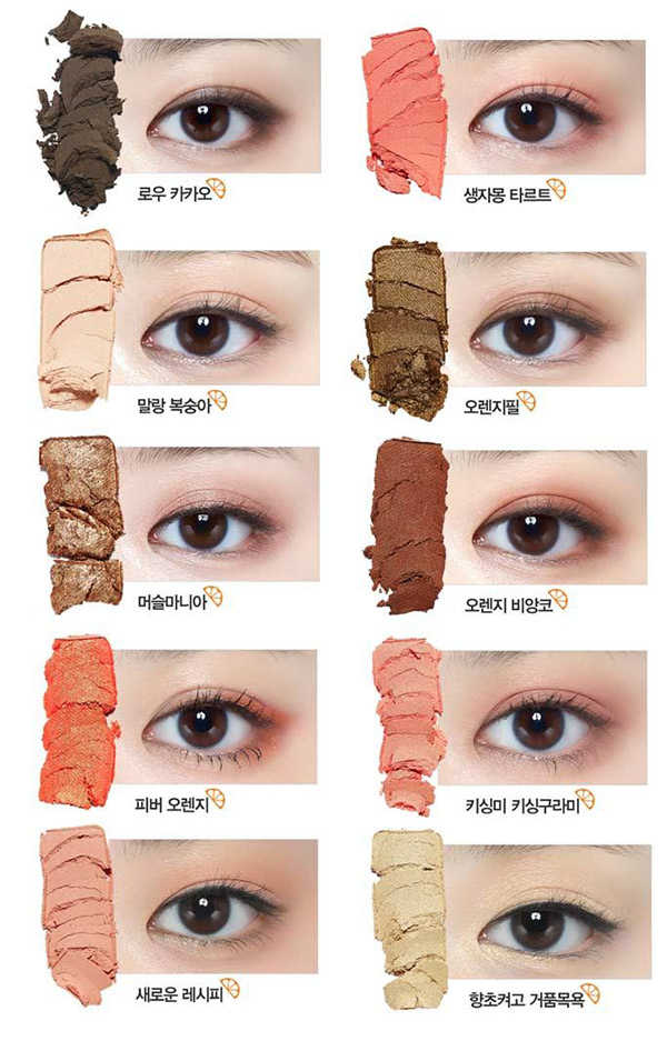 Phấn Mắt Etude House Play Color Eyes Juice Bar