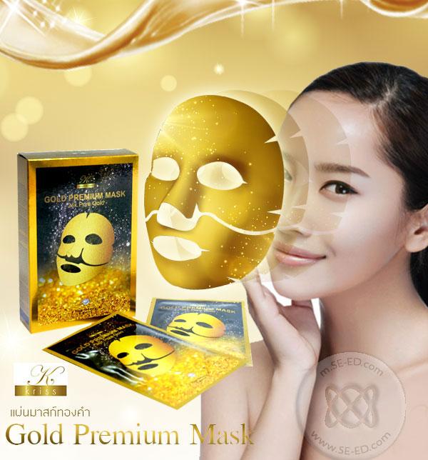 Mặt Nạ Kriss Gold Premium Mask 24k Pure Gold Tinh Chất Vàng