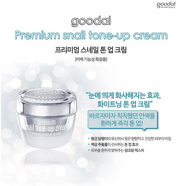  Bộ Dưỡng Da Goodal Premium Snail Tone Up Cream Special Set  Click and drag to move 