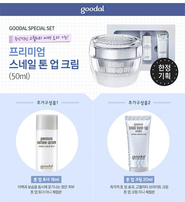 Bộ Dưỡng Da Goodal Premium Snail Tone Up Cream Special Set