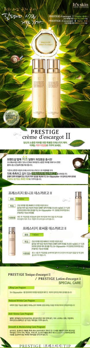 Nước Hoa Hồng Ốc Sên Its Skin Prestige Tonique Descargot Ⅱ 140ml