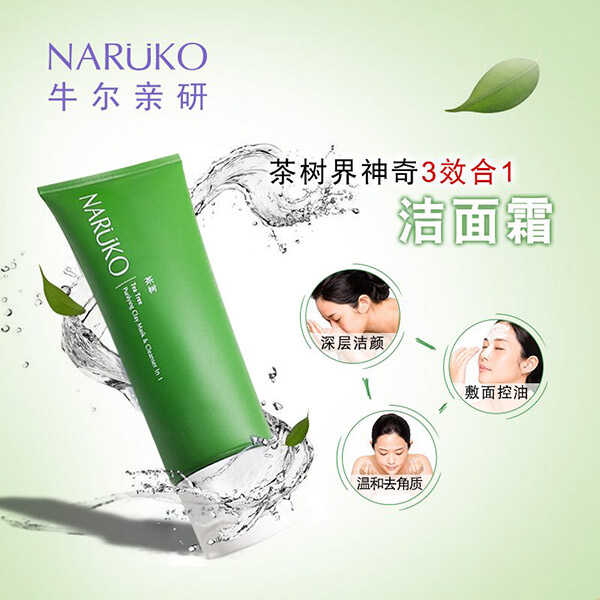 Sữa Rửa Mặt Naruko Tea Tree Purifying Clay Mask & Cleanser In 1