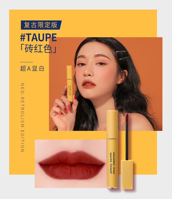 HOT] Review Son 3CE Velvet Lip Tint Neo-Retrolism Edition Phong ...