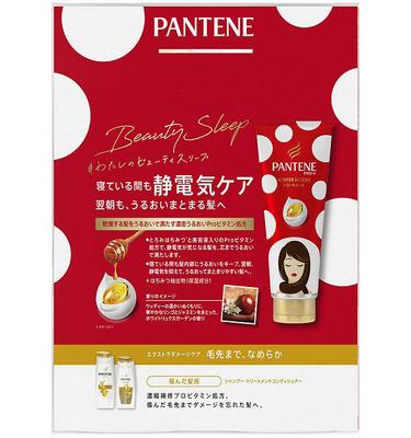 Dầu Gội - Dầu Xã Pantene Set 3 Pcs