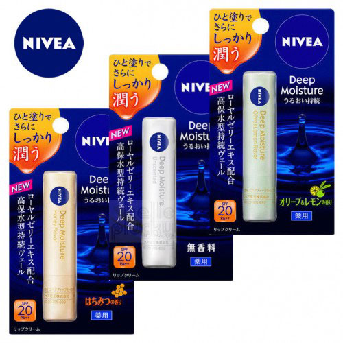 Son dưỡng môi Nivea Deep Moisture
