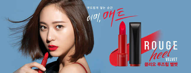 Son Lì Clio - Clio Rouge Heel Velvet Lipstick