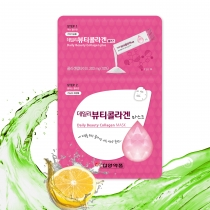 Bộ Mặt Nạ Daily Beauty Collagen Mask