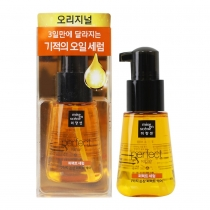 Serum Mise En Scene Perfect Repair Hair Serum 70ml