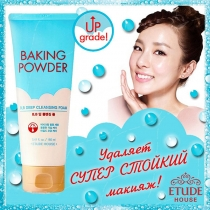 Sữa Rửa Mặt Etude House Baking Powder B.B Deep Cleansing Foam 160ml